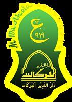 Al Musthofa - Sungguh Senangnya Pengantin Baru.mp3