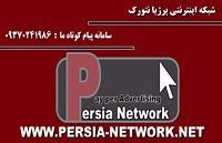 Ehsan Khaje Amiri - Toro Doost Daram-128.mp3