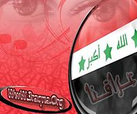 احمد المصلاوي ...نخلــة.mp3