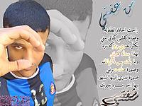 صلاح حسن نفترك2011.mp3