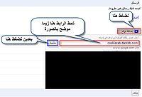 الموضوع الشامل لإشهار المنتديات في محركات البحث 2_online