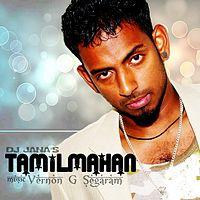 Oru Kadhal Dj Jana & Suthan Tamil Lake T-Style-Crew.mp3