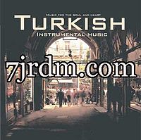 موسيقى تركية  Ahu gozlum.mp3