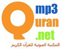 009 - At-Tawba.mp3