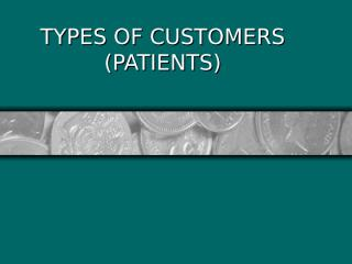 How to treat tough customers.ppt