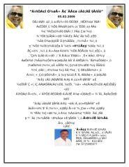 karunanithi tamil.doc