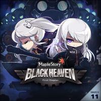 [MapleStory BGM] Black Heaven- Promise of Heaven (KMS 1.2.225).mp3