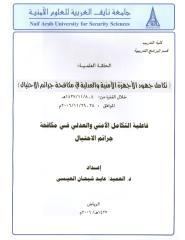 00+10.pdf