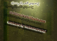 حسام كامل-حرب حرب- من ح مـودي العـراقـي.mp3