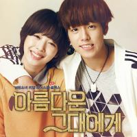 Super Junior K.R.Y - Sky [To The Beautiful You OST].mp3