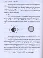 IMG_0262.pdf