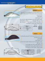 چراغ های خیابانی.pdf