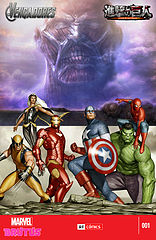 Attack on Avengers 001 (www.ElAbueloSawa.com).cbr