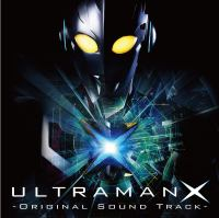 Battle Theme of Ultraman X.mp3
