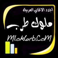 Nassif.Zeytoun_Adda.W.Edoud.mp3